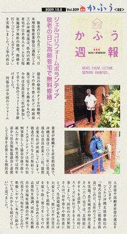 reform_volunteer_news05.jpg