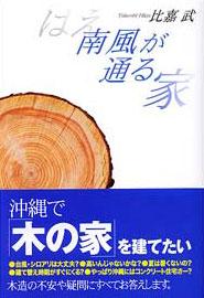 hae_books.jpg